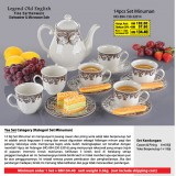 Brown Old English 14pcs Set Minuman